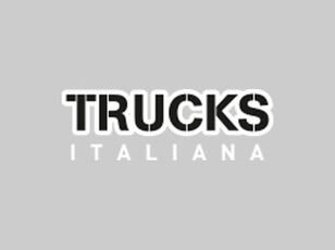 IVECO (MT647) gearbox for IVECO 165-24 truck