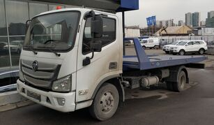 new FOTON Aumark S tow truck